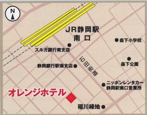 静岡県相談会地図