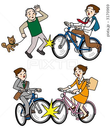 業務中の自転車で他人にケガを ...